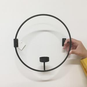 Väggljusstake Gullabo Mini  - Storefactory